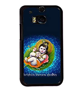 printtech Lord Krishna Small Flute Back Case Cover for Huawei Honor 7