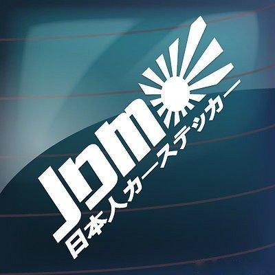 La Etiqueta del Coche JDM