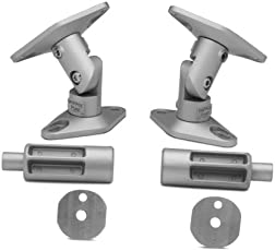 Vantage Point SATP-S Universal Satellite Speaker Mounts - Silver