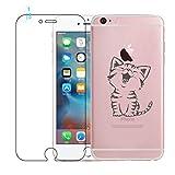 iPhone 6 Hülle, iPhone 6S Hülle, Kreative Ultradünne Lustig Katze Muster Durchsichtig Silikon Cover TPU Gel Bumper Schutzhüll