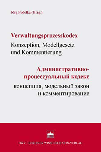 Verwaltungsprozesskodex: Konzeption, Modellgesetz und Kommentierung