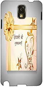 Snoogg Gift Card For Deepawali Or Diwali Festival In India Designer Protectiv...