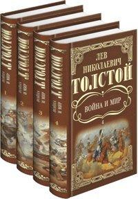 L.Tolstoj. Vojna i mir Komplekt V 4 tomah knigi roman (in Russian)
