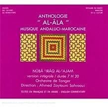 Anthologie 'al-Ala': NUBA IRAQ AL-AJAM