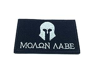 Molon Labe Noir Brodé Patch Airsoft