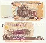#6: 50 Cambodian Riel 2002 banknote