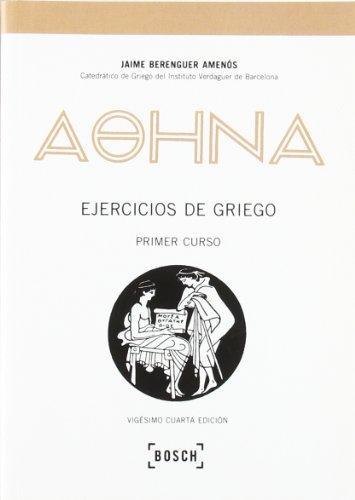 AOHNA PRIMER CURSO