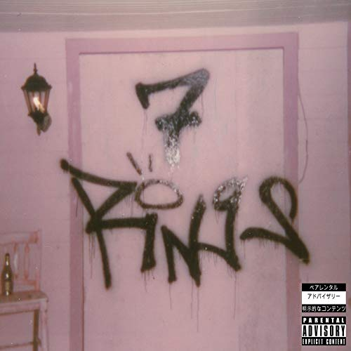 7 rings [Explicit]