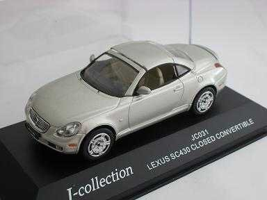 430 Coupe (Lexus Toyota Sc430 Sc 430 Coupe Silber 1/43 J-collection Modellauto Modell Auto)