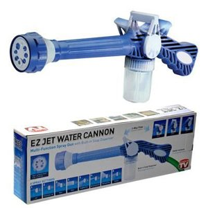 Gadgetbucket Jet Water Cannon - 8 In 1 Turbo Water Spray Gun - Cleaning Car, Home Or Garden