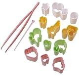 Regenschirm Herz Note Mini Bento Ausstechformen für Essen