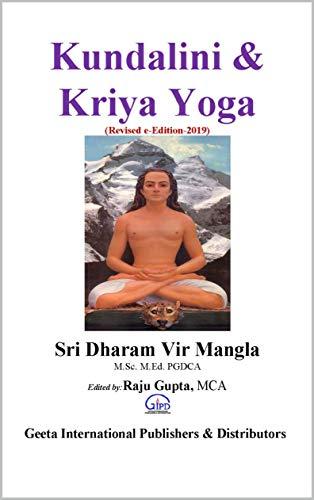 Kundalini & Kriya Yoga (English Edition) eBook: Dharam Vir ...