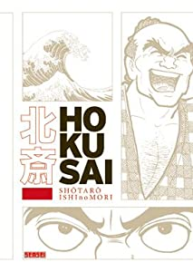 Hokusai Edition simple One-shot