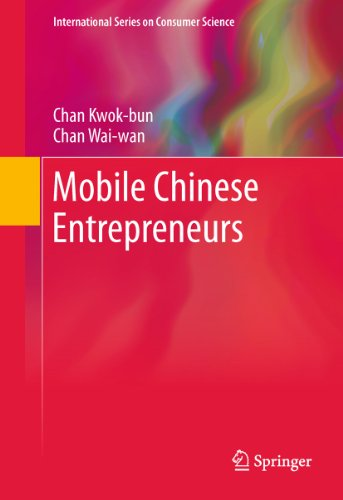 mobile-chinese-entrepreneurs-international-series-on-consumer-science