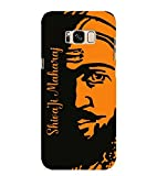 YuBingo Samsung Galaxy S8 (5.8 Inch Screen) Designer Phone Back Case Cover ( Shivaji Maharaj )