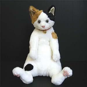Cuddly stuffed Koharu 49cm (japan import)