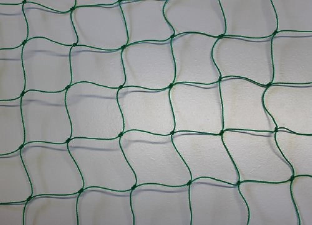 Geflügelzaun Geflügelnetz - grün - Masche 5 cm - Stärke: 1, 2 mm - Größe: 1, 20 m x 40 m