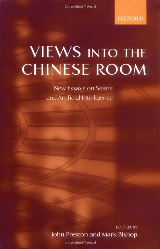 "a study on the chinese room argument of john searle John searle's 1980 paper ""minds, brains, and programs"" (searle 1980) and subsequent papers by searle are collectively known as ""the chinese room arguments"" they were the first papers to differentiate between strong and weak ai."