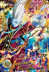 Dragon Ball Heroes Galaxy Mission 7 HG7-58 [Whis, Prelude to Destruction]