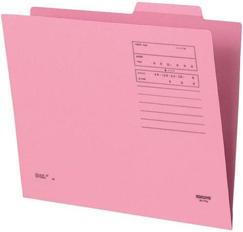 Kokuyo Individual Folder (Coloree) 100 rosa rosa rosa Japan   Raccomandazione popolare    Aspetto piacevole    Design lussureggiante  24f716