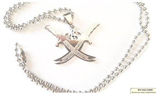 Doppelt Zulfiqar Imam Ali Schwert Allah Islamische Arabisch Halskette Edelstahl Platin vergoldet Fashion Anhänger & Halskette für Damen & Herren Islam Sura Muhammad Kalligraphie