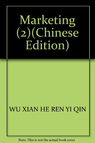 Marketing (2)(Chinese Edition)