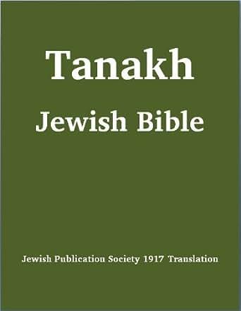 English hebrew tanakh pdf