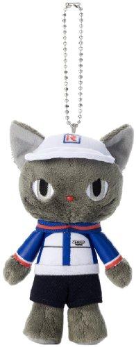 Prince Seigaku jersey ball chain of Tennis (japan import) -