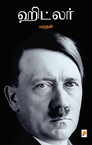 Hitler History In Tamil Language Pdf