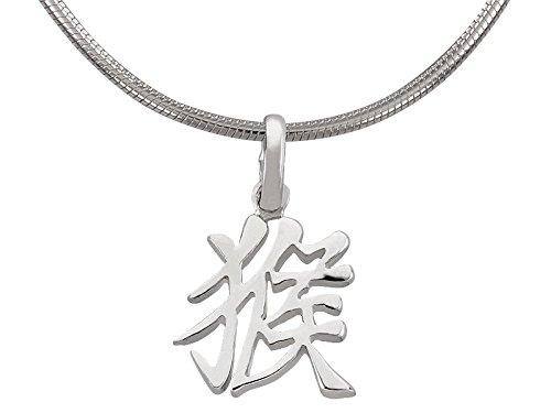 Anhänger mit dem chinesischen Sternzeichen AFFE