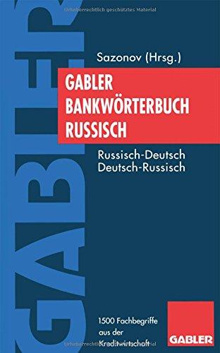 bank-und-finanzlexikon-deutsch-russisch-