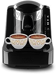 ماكينة تحضير القهوة التركية اوكا من ارزوم