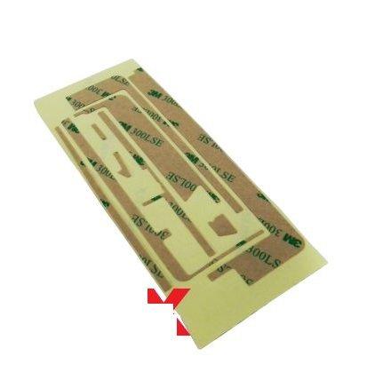 sticker-scotch-3m-pour-remplacement-de-la-vitre-tactile-pour-ipad-ipad-2-a-coller-sur-le-chassis-pou
