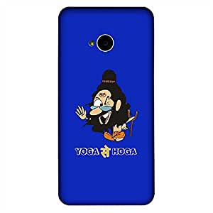 Mobo Monkey Designer Printed Back Case Cover for HTC M7 :: HTC One M7 (Baba :: Yoga Se Hoga :: Humor :: Humour :: Quirky)