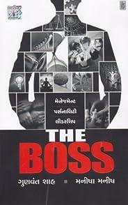 The Boss  (Gujarati)