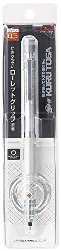 % Uni-Ball M510171P.26 Matita meccanica 0.5, argento (importazione Giappone) confronta il prezzo