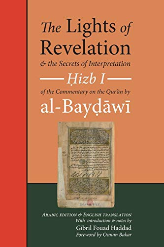 The Lights of Revelation and the Secrets of Interpretation: Hizb One of the Commentary on the Qur¿an by al-Baydawi