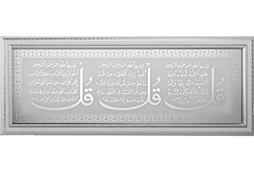 Bavary   Islam   Gemälde   Wandbild   3 Qul Surah   65x25 cm   Weiß   25cm x 65cm