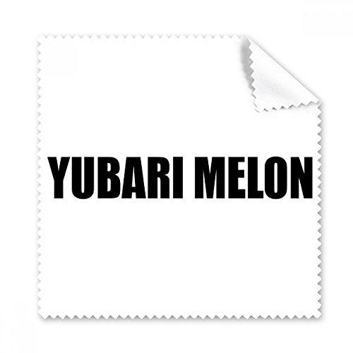 DIYthinker Yubari-Melone-Frucht-Name Lebensmittel Gläser Tuch Reinigungstuch Telefon Screen Cleaner 5Pcs Geschenk -