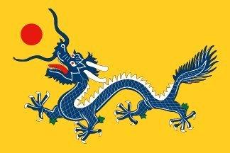 China Imperial Dragon 1890–1912–bandera de la dinastía Qing 150cm x 90cm