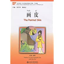 The Painted Skin (Book + MP3) - Chinese Breeze Graded Reader Series, Level 3, 750 Words Level
