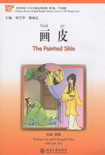 The Painted Skin - Chinese Breeze Graded Reader Level 3: 750 Words (Chinese Breeze Graded Reader Series) por Yuehua Liu