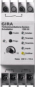 Preisvergleich Produktbild Gira 128900 Schaltaktor REG mit 2 TE f.Türkommunikation