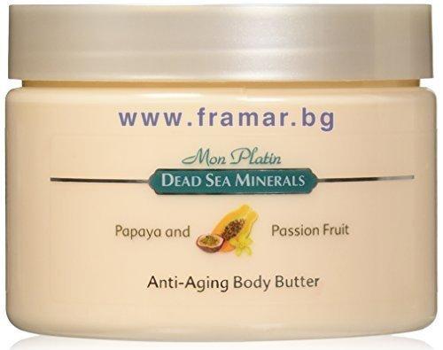 Mon Platin DSM anti-aging Body Butter with Papaya e frutto della passione, 300ml