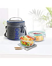 Treo by Milton All Fresh Borosilicate Glass Tiffin