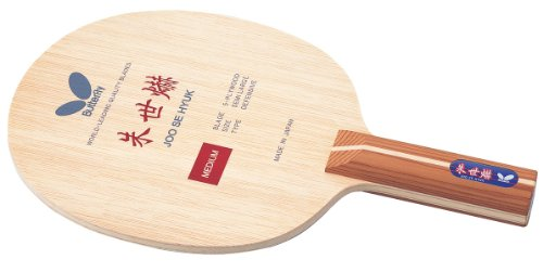 Butterfly Holz Joo Se Hyuk DEF, gerade