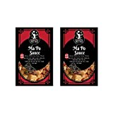 ShungRenHsu Kung Fu Mama Ma Po Sauce, Chinese Cuisine Cooking Sauce - 71g Each for 2-4 Serves x 2 Packs