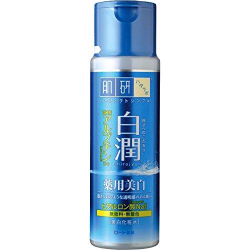 hadalabo-shirojyun-albutin-medicinal-whitening-lotion-170ml