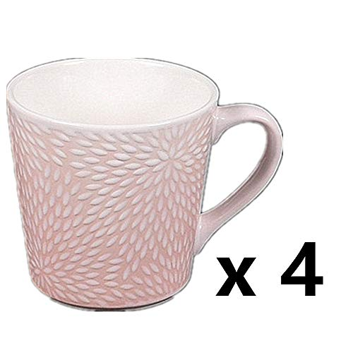 Männerbecher mit großem Fassungsvermögen 4 Keramikbecher 10 cm x 10 cm feminine Kaffeetasse D * 4 450 ML