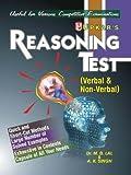 Reasoning Test: Verbal and Non-Verbal 1st Edition price comparison at Flipkart, Amazon, Crossword, Uread, Bookadda, Landmark, Homeshop18
